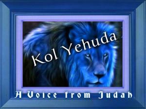 Hanoch Kol Yehuda