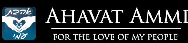Ahavat Ammi logo-2x