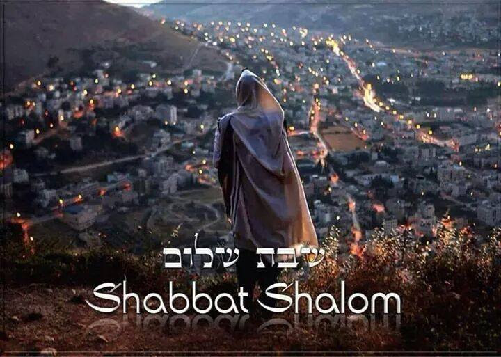 Shabbat shalom natsab shabbat shalom psalm 121 altavistaventures Images