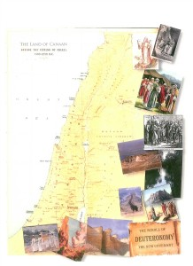 Deuteronomy Book Cover