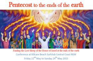 BFB150325 Pentecost to the Ends of the Earth
