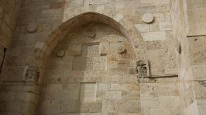 Engraving on the wall near the Jaffa Gate.​