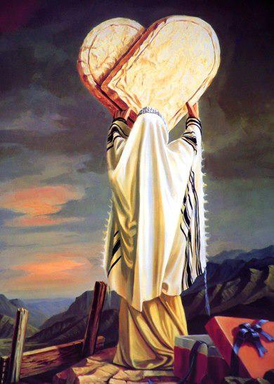 Yeshua in the torah