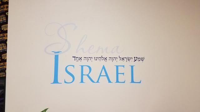 Shema wall vinyl